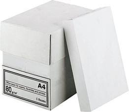 Kopierpapier Druckerpapier Papier, A4, 80g/m² für Laserdrucker, Tintenstrahldrucker, 2500 Seiten Blatt, weiß -